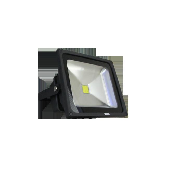 Reflektor led 20w | Uradi Sam Doo