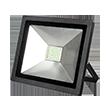 Reflektor led 9050 50w smd 6400k soled | Uradi Sam Doo
