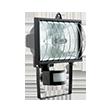 Reflektor crni 150w sa senzorom | Uradi Sam Doo